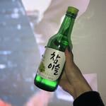 韓国ダイニング まにぽぽ -
