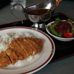 レストラン アカショウビン - カツカレー 1050円