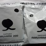 インスタントラーメンさくら - 円山動物園とあるけれど・・・