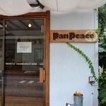 Pan Peace - 住宅街にあります