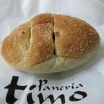 ティーモ - 焼きカレーパン110円