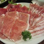 輪味 - お肉 牛・豚もも・豚ばら