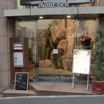 スパイスマジック - お店はモンベルの中です