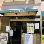 川村屋 - お店の外観。改札とは逆の外側です