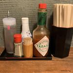 麺 酒 やまの - 調味料