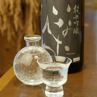 ☆40年ぶりに復活した幻の酒米『強力』☆