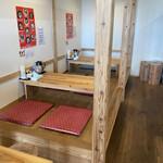 ラー麺LABO たぶ川 -