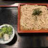 そば辰 - 料理写真:昔ながらの蒸籠に入ったざるそば。750円。リーズナブル!