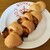 Girasol - 料理写真:夏のベーコンエピ…税込450円