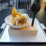 ピエール・エルメ - マンゴーのソフトクリーム