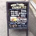 スパイシーカリー クラッチ - ご飯は日替りで2種類の中から選べるみたいです。