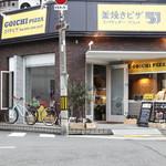 ゴイチピザ - 佛光寺の目の前!