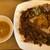 KING LION スリランカレストラン&バー - 【スリランカカレープレートダブル】 レギュラー 1,500円 ダルカレー付き