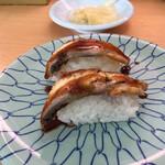 廻る寿し祭り - 料理写真:廻る寿し祭り亀岡店