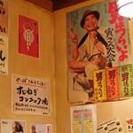 ごっつい - 2012/OCT 昭和レトロの演出