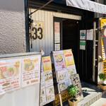 麺屋33 -