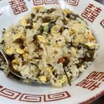中華料理 満福苑 - 高菜チャーハン