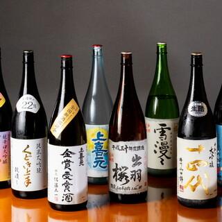 ここでしか味わえない山形県産酒。