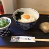 ふる里うどん  - 料理写真:刻み山芋ぶっかけ
