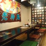 昭和大衆酒場 てくてく屋 - 17名でご利用可能な個室がございます。