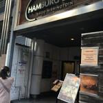 HAMBURG LABO -