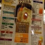 Watami -