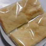 ベーカリーメルシー - フレンチトースト120円