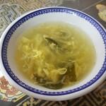 156000247 - セットのスープ