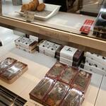 京のお肉処 弘 亰店