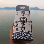 扇鶴 - 料理写真:焼き鯖寿司お持ち帰り仕様