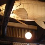 さらさ花遊小路 - 魚の大きな行灯