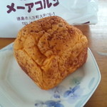 15601993 - 人参食パン 10/28