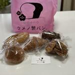 ウメノ製パン - 料理写真: