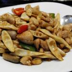ペキンカォヤーテン - 鶏肉とカシューナッツ炒め