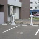 凡の風 - 契約駐車場