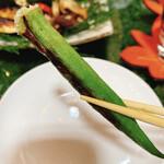 エンボカ - 窯焼き野菜のオクラ!