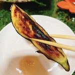 エンボカ - 窯焼き野菜の茄子