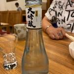 一富士 - 冷酒