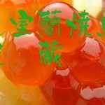 北海道室蘭焼鳥 居酒屋 蔵 -