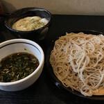足立製麺所 -
