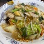 麺喰亭 -