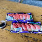 きんしろ鮮魚 - 料理写真: