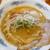 らーめん 四恩 - 白湯味噌(味玉子入り)