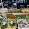 奥永源寺渓流の里 - 料理写真:野菜も安い。