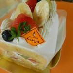 パティスリー カンジュ - ロールケーキ