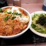 15607536 - カツ丼松とサラダ