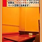 東海飯店 - 5~6名様用の半個室ソファー席。仕切りがあり店内の奥なので他のお客様から見えづらくなっています。