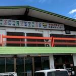 比婆観光センター - 店舗外観