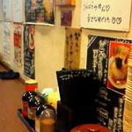 麺家 黒 - 店内