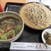 清流の里 - 料理写真: